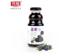 上海桑果汁专卖、光明桑果汁批发、桑果汁团购价格
