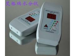 屋型包材水分检测 牛奶盒水分标准
