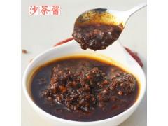 调味品瑜珍沙荼酱 火锅蘸料调料 调味料批发 350g贴牌代工