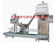 长期供应  粉料定量包装秤