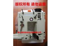 中国纽朗DS-9CW维修,现货工业缝包机DS-9C