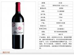 智利红酒批发【智利干露红魔鬼干红价格】、上海葡萄酒专卖、