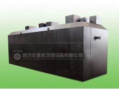 70T/D(天)一体化污水处理设备优惠价格