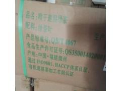 天然绿茶粉20公斤/箱厂家直销