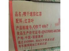 天然红茶粉20公斤/箱饮料、烘焙食品专用厂家直销