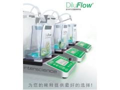 重量稀释器DiluFlow 单/双泵可选