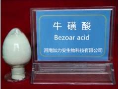 牛磺酸 牛磺酸用途