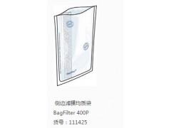 interscience 侧边滤膜均质袋BagFilter