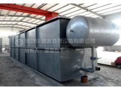 屠宰污水处理气浮机安装流程价格厂家
