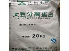 大豆分离蛋白香肠豆腐肉制品专用厂家直销20公斤/袋