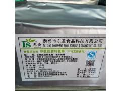 谷氨酰胺转氨酶食品级TG酶碎肉重组肉制品专用210型