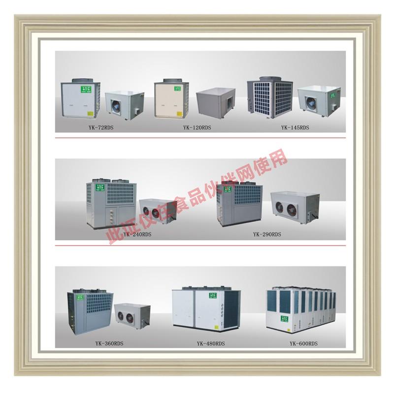 分体机系列热泵烘干机