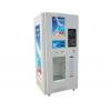 求购--自动售水机