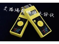 织带水分测定仪 选深圳艾格瑞