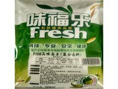 味福乐9108真味卤王复合卤料复合调味料烧烤卤制品