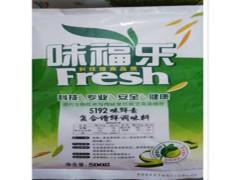 味福乐5192 味鲜素 调汤 卤菜 凉拌 烧烤等增鲜增味