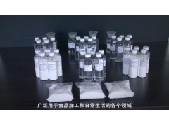 广西本土厂家万纳优质结晶白砂果糖
