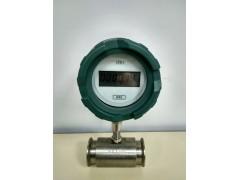 速度式流量计,医疗制剂专用流量计,卫生型流量计,快卸式流量计