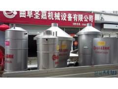 家庭用小型烤酒设备全套  白钢酒容器价格  葡萄酒发酵罐新款