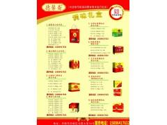 提供�日�Y盒:春�,五一,中秋�Y盒�{味品�Y盒食品�Y盒公司福利