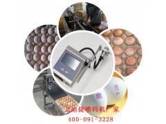 养殖场鸡蛋喷码机,鸡蛋商标日期喷码打码机