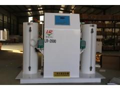 自来水消毒设备/水厂消毒设备用什么合适