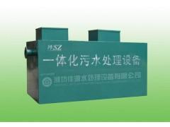 一体化生活污水处理设备分解组装机厂家免费技术支持