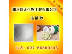 木糖醇生产厂家 木糖醇价格