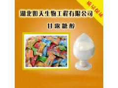 甘露糖醇生产厂家 甘露糖醇价格
