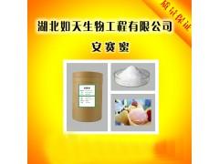 安赛蜜生产厂家 安赛蜜价格
