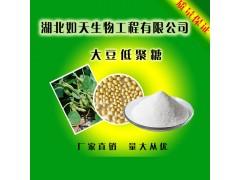 大豆低聚糖生产厂家 大豆低聚糖价格