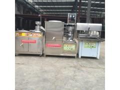 供应家用电豆腐豆浆机 优质花生豆腐机