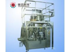 粉剂水溶肥配料定量包装整套生产线