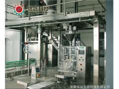 水溶肥大包装生产线