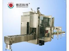 液体肥料大桶灌装设备生产线