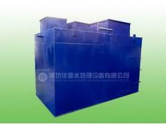 WSZ-3养殖废水处理设备运行特点