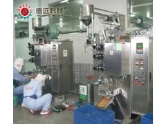 牛油调味料全自动包装机、牛油包装机