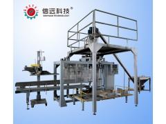 大剂量粉剂全自动上料称重包装机