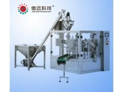 粉料立式自动称重包装机 咖啡粉包装机