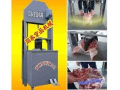 猪头劈半机生产厂家