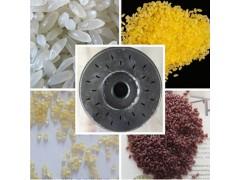 营养大米 黄金米 生产设备