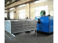 网带式烘干机 自动干燥机 干燥流水线