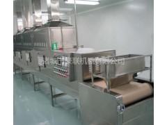 微波烘干机 微波干燥机 高效节能食品烘干机