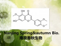 异泽兰黄素/CAS:22368-21-4/Eupatilin