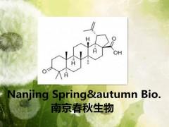 白桦脂酮酸/4481-62-3 高纯厂家 图谱齐全