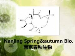 环氧续随子醇/28649-60-7 标准品 对照品