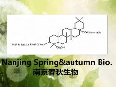 灰毡毛忍冬皂苷乙/136849-88-2 标准品 对照品