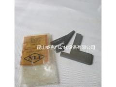 日本原装纽朗DS-C自动缝包机配件076322,076333