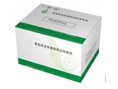 陈化米液体石蜡快速检测试剂