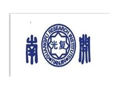 天津市光复科技发展有限公司生产山梨酸食品标准品